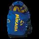Nylon & Mesh All Purpose Volleyball Bag
