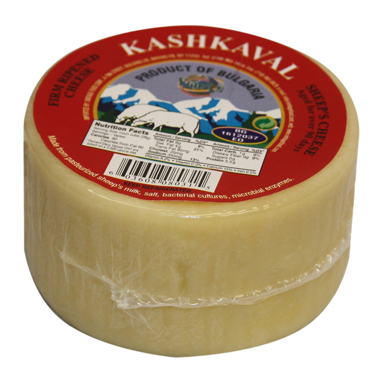 BULGARIAN SHEEP KASHKAVAL CHEESE RED LABEL(450G)