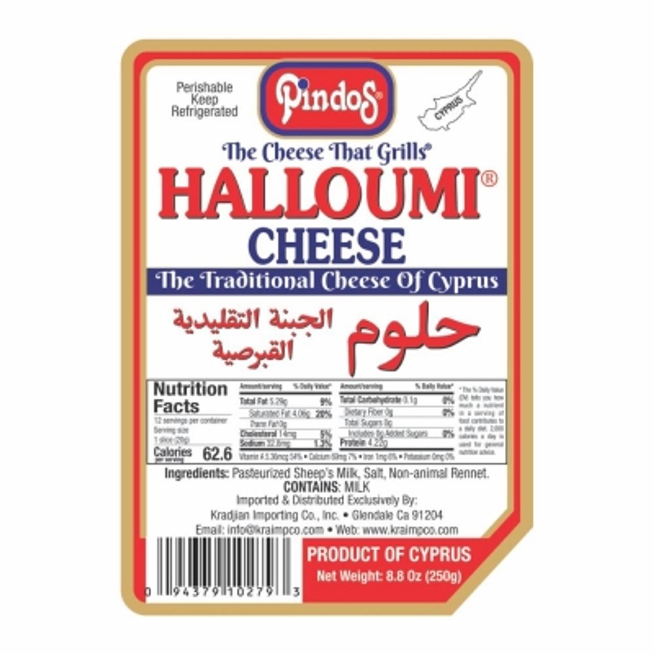 PINDOS CYPRUS HALLOUMI CHEESE (250G)