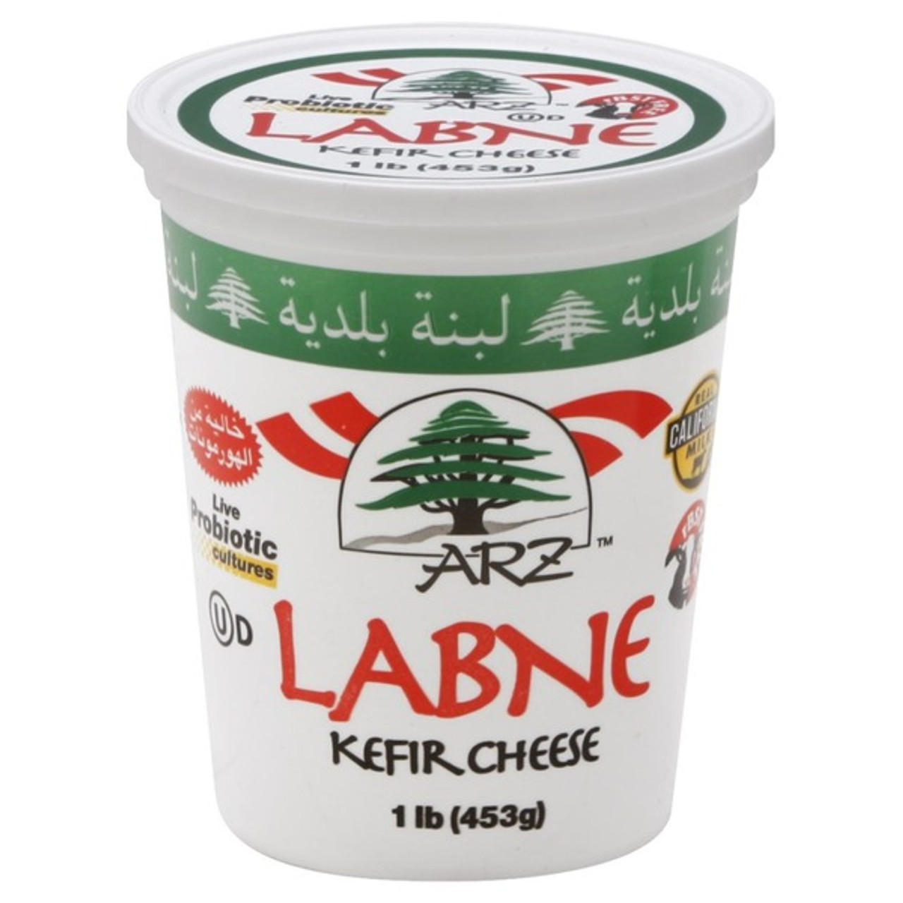 Arz Kefir Cheese, Labne 1 lb