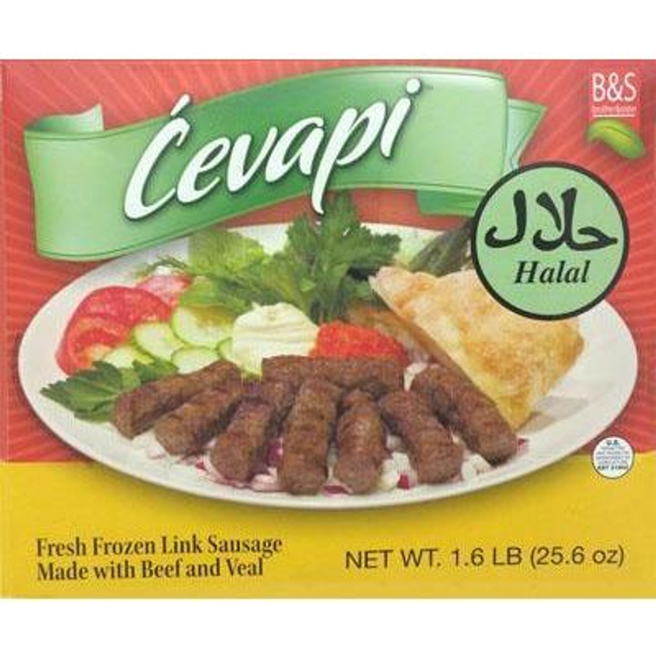 BROTHER&SISTER Cevapi Halal Fresh Frozen Link Sausage 1.6lb (Red Pack) [GA STORE PICK UP AND LOCAL DELIVERY PRODUCTS ONLY]