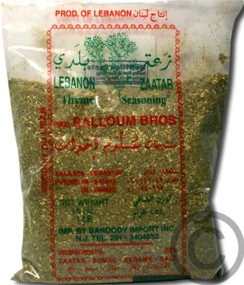 SALLOUM BROS Green Za'atar Thyme 16oz - 454g