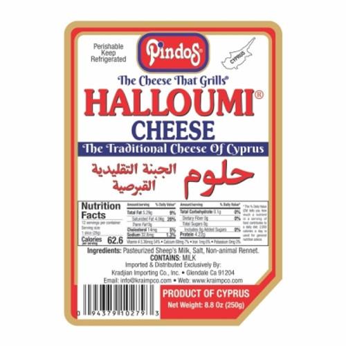 PINDOS Cyprus Halloumi Cheese 250g
