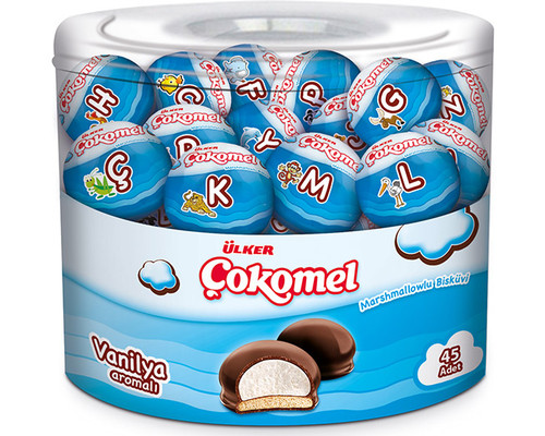 Ulker Vanilya Aromali Cokomel / Chocolate Covored vanilla Marshmallow Biscuit 585 Gr.