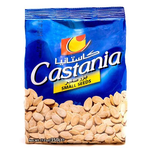 CASTANIA Egyptian Small Seeds (Melon Seeds) 350g