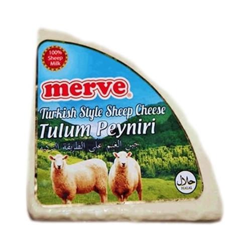 Tulum Cheese (Turkish Style Sheep's Cheese) Merve     350g.