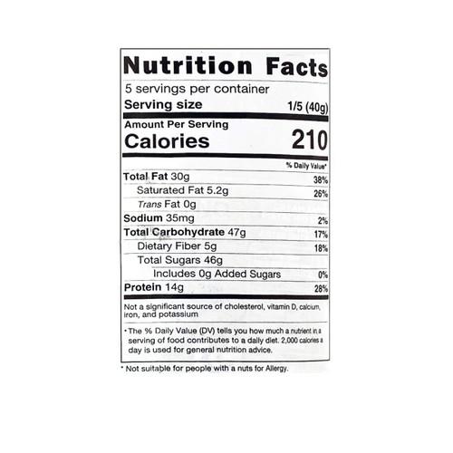 Starnut - Antep Pistachio Cream Spread (200g), No Glucose