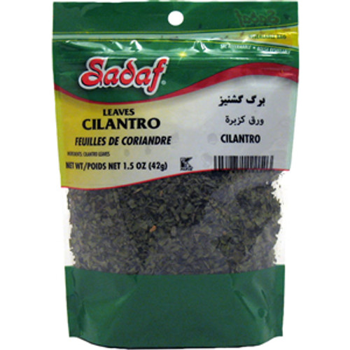 SADAF Cilantro Leaves 1.5 oz