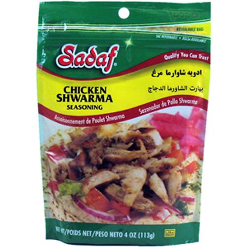 SADAF Chicken Shwarma Seasoning 4 oz - 113g