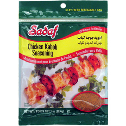 SADAF Chicken Kabob Seasoning 1 oz