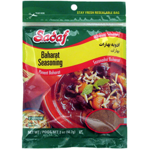 SADAF Baharat Seasoning - Advieh 2 oz