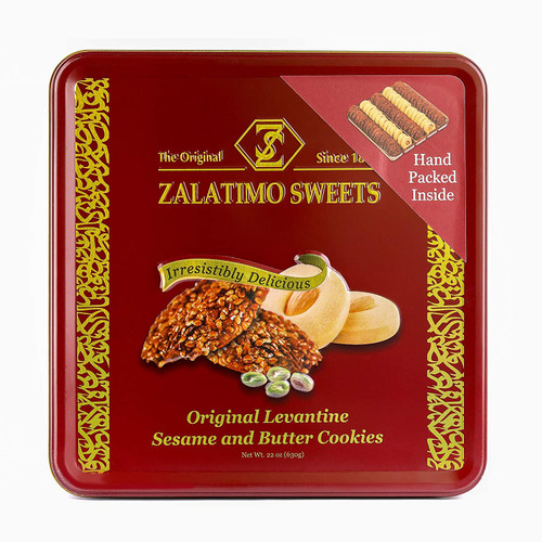 ZIYAD Zalatimo Sweets Original Levantine Sesame And Butter Cookies
