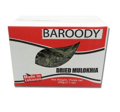 BAROODY Dried Mulokhia (Dry Mallow) 200g