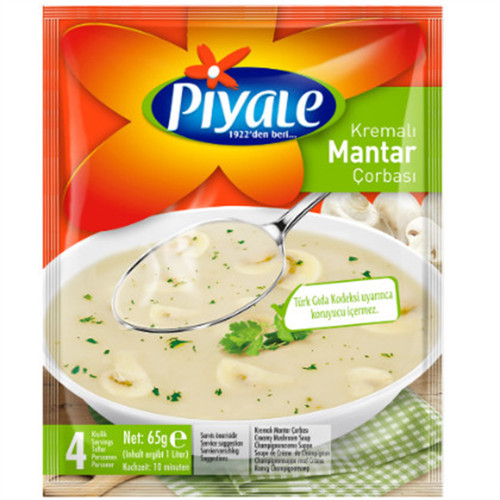 PIYALE Cream Mushroom Soup 65g