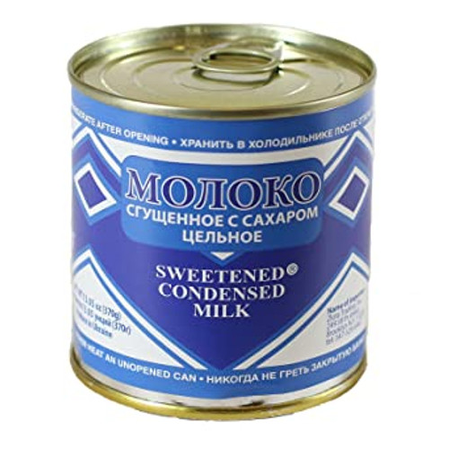 MILK Sweetened Condensed - Regular 380g