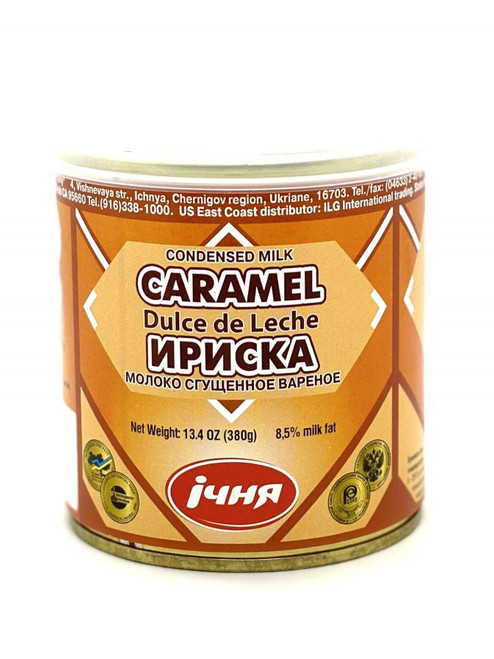 MILK Sweetened Cooked Condensed - Caramel 380g