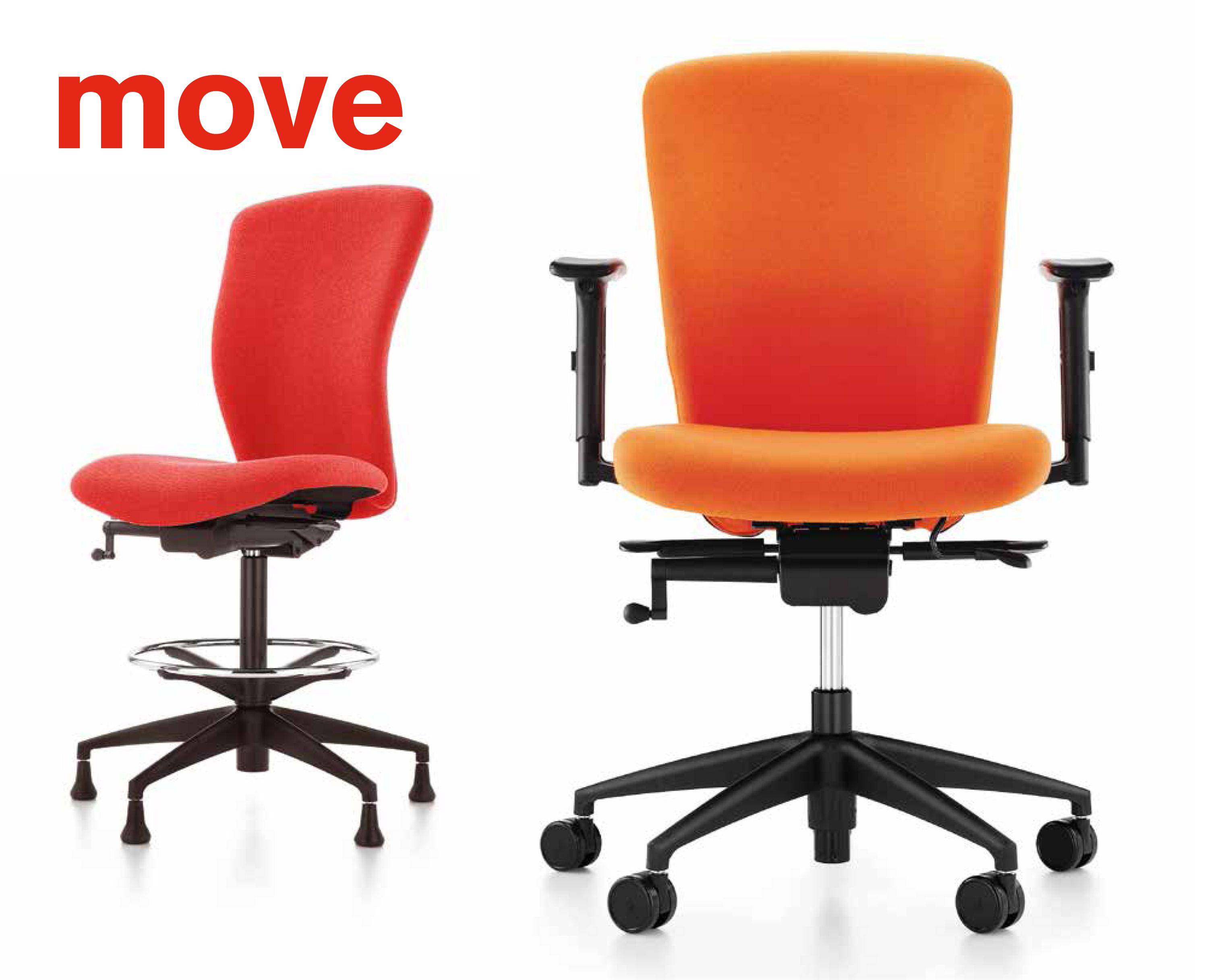 komac-move-page.jpg