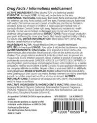 MedClean Medical Grade Hand Sanitizer 70% Alcohol (8oz, Case of 24)