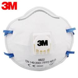 Genuine 3M 8822 Respiratory Protection Mask *** 10/Pk ***