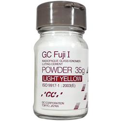 GC Fuji I 35gm Powder Only