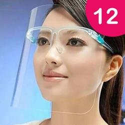 Revolutionary Eyewear Face Shield (Fog Free) - Bulk Package of 12