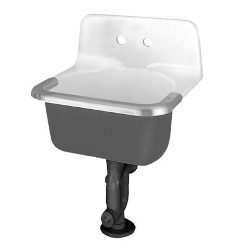 Akron Service Sink with Drilled Back on 8 Inch Centers and Rim Guard in Glossy Porcelain