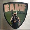 """BAMF 2.66""""X3"""" Magnet"""