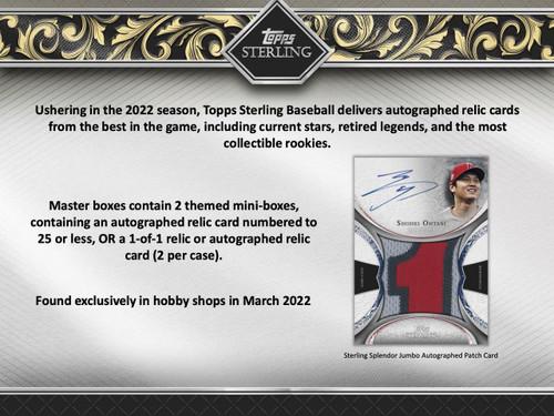 2022 Topps Sterling Baseball Hobby Box