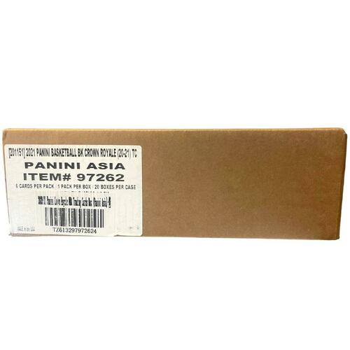 2020/21 Panini Crown Royale Basketball Tmall 20 Box Case