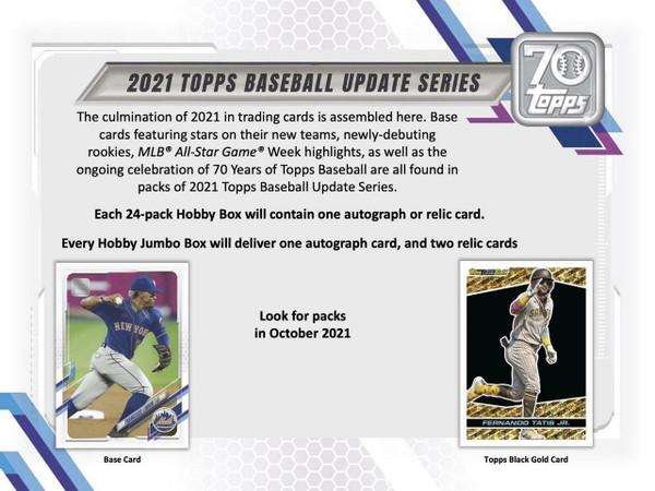 2021 Topps Update Series Baseball Hobby Box