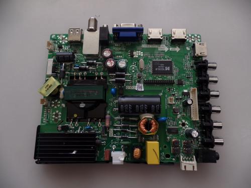 34013013, N14100030 Westinghouse Main/Power Supply DWM40F3G1