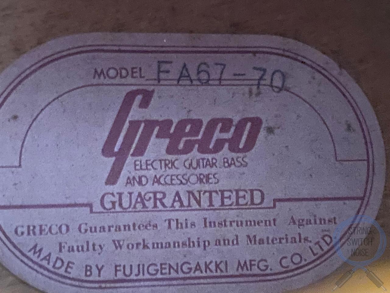 Greco, ES175, Super Real, Full Hollow Body, Sunburst, 1986