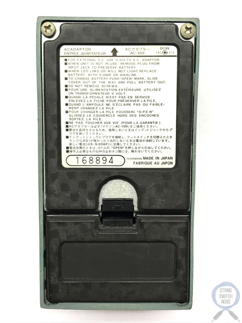 Maxon DE-01, Digital Echo, Made In Japan, 1980's, Vintage Guitar Effect Pedal