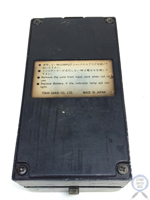 Tokai TFL-1, Flanger, Series One, MIJ, 80's (Black), Vintage Guitar Effect Pedal