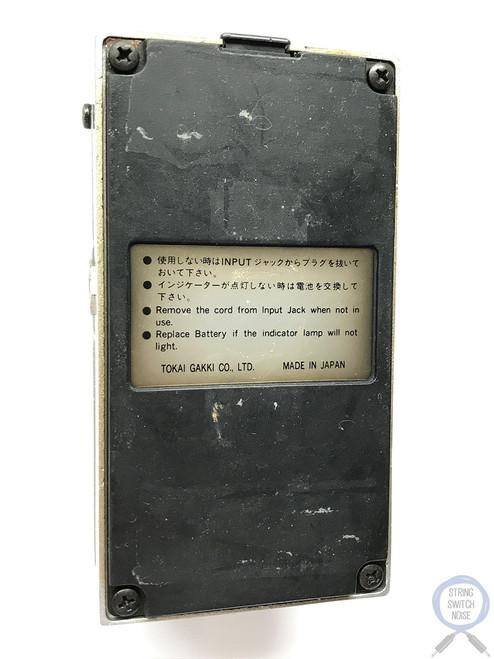 Tokai TFL-1, Flanger, Series One, MIJ, 1980's, Vintage Effect Pedal
