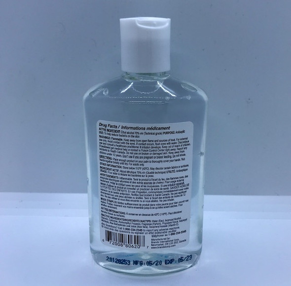 Hand Sanitizer W/Aloe & Vit E 236 mL