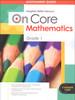 On Core Math Assessment guide grade 1