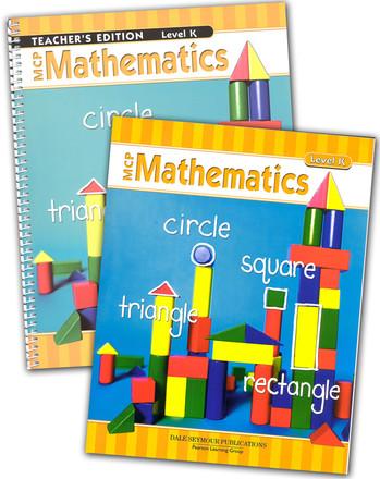 MCP Math Level K Kindergarten Bundle