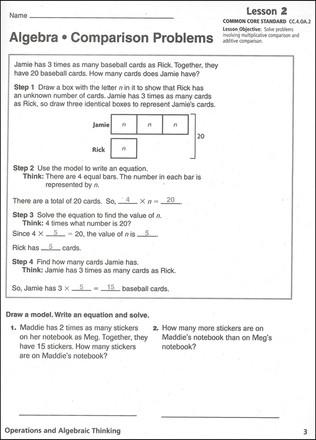 On Core Mathematics - Houghton Mifflin Harcourt - Grade 4 sample page