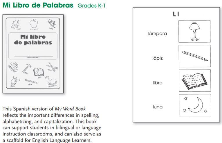 mi-libro-de-palabras-yellow-book-catalog-image.jpg