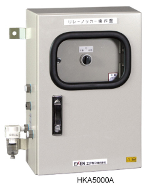 HKA5000A <Control panel for relay knocker>