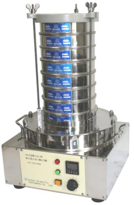 VSS-200S