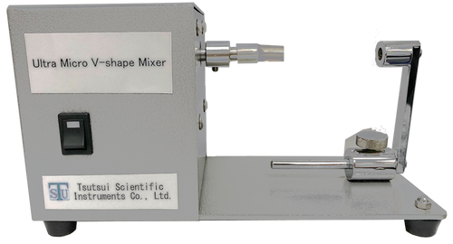 Ultra Micro V-shape Mixer_no vessel