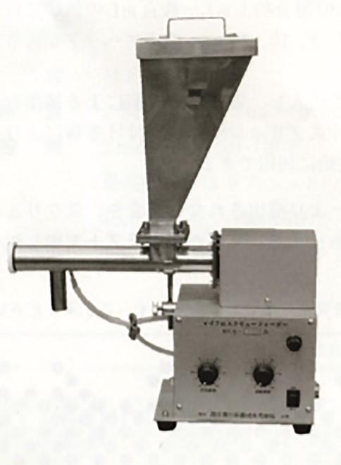 Micro Screw Feeder MFS-1S
