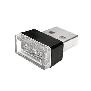 AMZER® USB LED Atmosphere Lights (Ice Blue, Blue, Red, Purple)