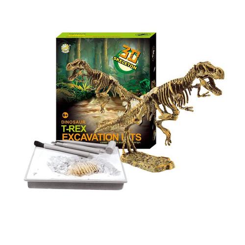 Dinosaur Skeleton Fossil Excavation Kit (T-Rex)- Paleonthology