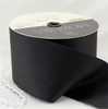 Silk Satin Ribbon - Double Faced, Style #4000