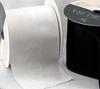 Silk Moire Ribbon