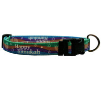 Happy Hanukah Dog Collar
