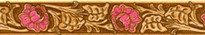 Leather Rose Pink Waist Walker